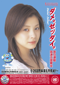 2006poster